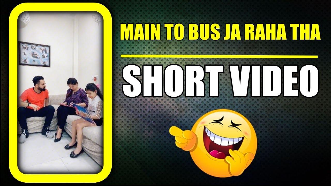 Main to bus waise hi ja raha tha 😆 Funny Family #shorts Video | Harpreet SDC