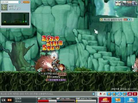 KMS - Lvl 45 Dual Blade Training In Ellin Forest