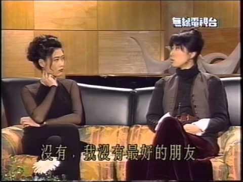 葉蒨文 (黃霑說亮話 -- 訪談 1993) 完整版