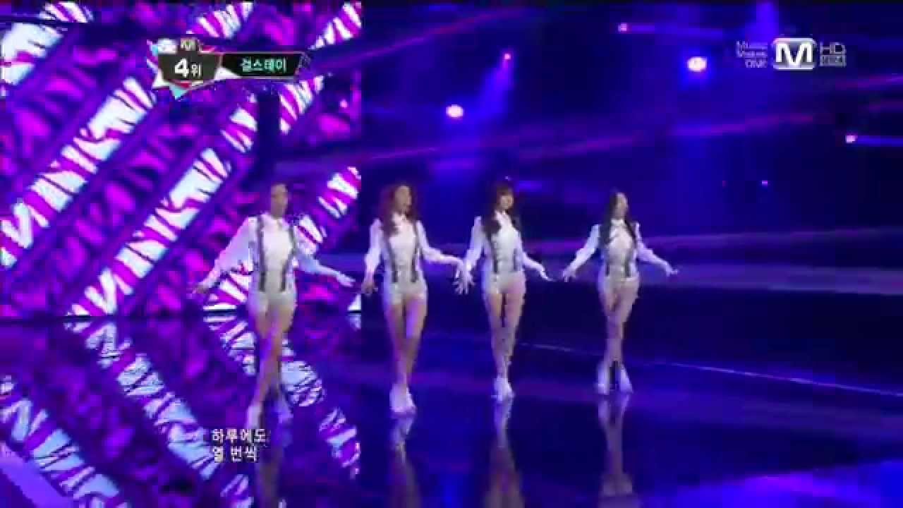 Download Girl's Day - Expectation (130328)