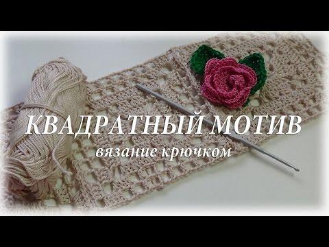 Мир книги каталог товары почтой вязание крючком