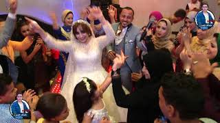 ام العروسه تفاجئ المعازيم وبتغنى لى العروسه مع حسام حسن