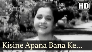 Kisine Apana Bana Ke Mujhko - Patita Songs - Dev Anand - Usha Kiran - Lata Mangeshkar