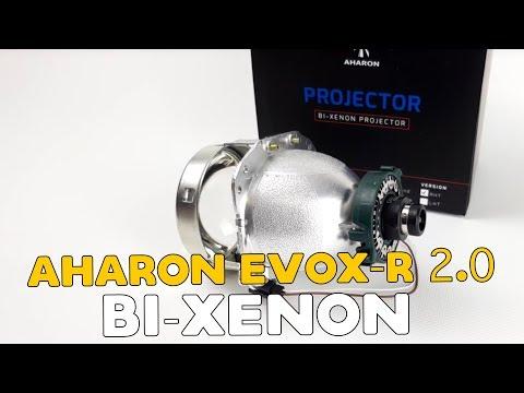 Aharon EvoX-R 2 0 Bi-xenon projectors Hella design