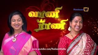 Vani Rani 31.03.2015   Promo – Sun TV Serial