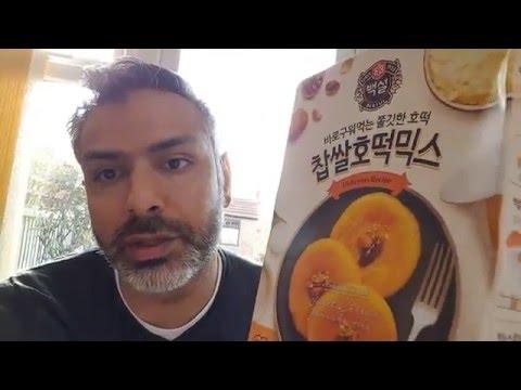 Korean Hottek (호떡)