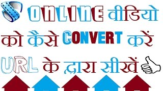 How To Online Video Converter Through URL