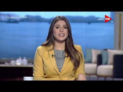 صباح الخير يا مصر - صحفية أمريكية تلقي الضوء على بطولة الطبيبة المصرية نرمين بطرس  - 11:59-2020 / 3 / 28
