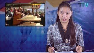 Tibet This Week - 13 July, 2018
