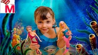 little mermaid the mermaid Русалка в ванной со светящемся хвостом, Barbie меняет цвет волос!