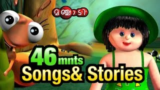 MANCHADI (manjadi)  malayalam cartoon full | malayalam animation songs & cartoon stories for kids