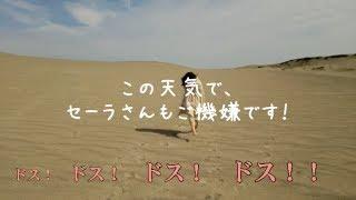 アマギセーラ - みことうた (Official Music Video) https://www.youtub...