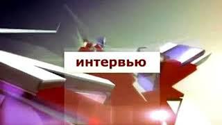 Между мкр. Ленинский и с. Гиска подстрелили собаку (аудио-интервью)