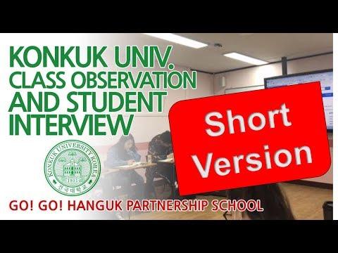 Konkuk University: Class Observation Short Version
