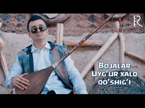 Bojalar - Uyg'ur xalq qo'shig'i   Божалар - Уйгур халк кушиги