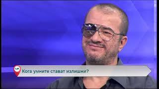 Свободна зона с гости Теодор Михайлов и Иво Беров – 02.11.2018 (част 2)