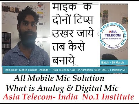 All Mobile Mic Solution | What is Analog & Digital Mic  | Mic 100% testing Method by Asia Telecom