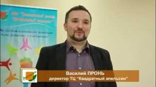 Василий Пронь: Анекдот про самооценку