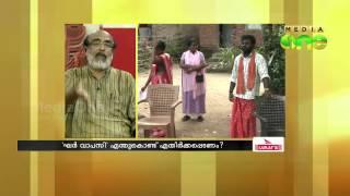 Ghar Wapsi in Kerala; 11 Muslims convert to Hinduism, Says VHP - Special Edition 24-12-14