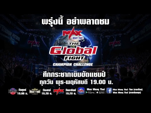MUAY THAI FIGHTER March 13th, 2018