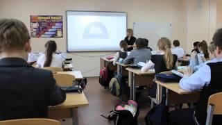 Урок математики ФГОС ООО