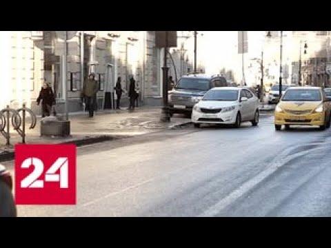Городские технологии. Водить по-русски. Специальный репортаж Дмитрия Щугорева - Россия 24 - видео онлайн