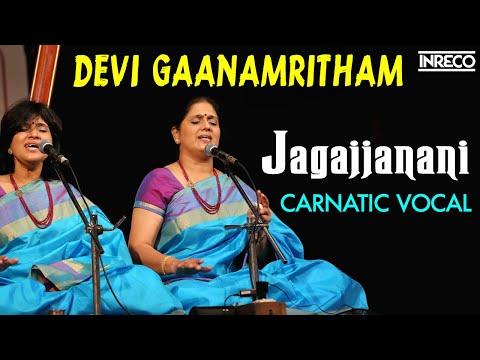 Jagajjanani - Devi Gaanamritham