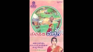 Jaanapada Mallige - Yava Deshada Gandu