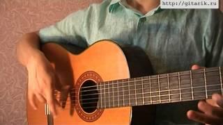 Как играть на гитаре - Кузнечик