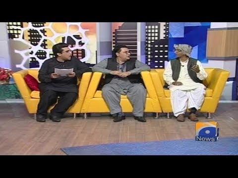 Khabarnaak - 27-August-2017 - Geo News