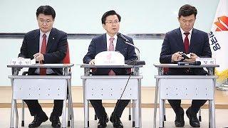 3월 13일 당대표 주재 4 3 재보궐선거 대책회의