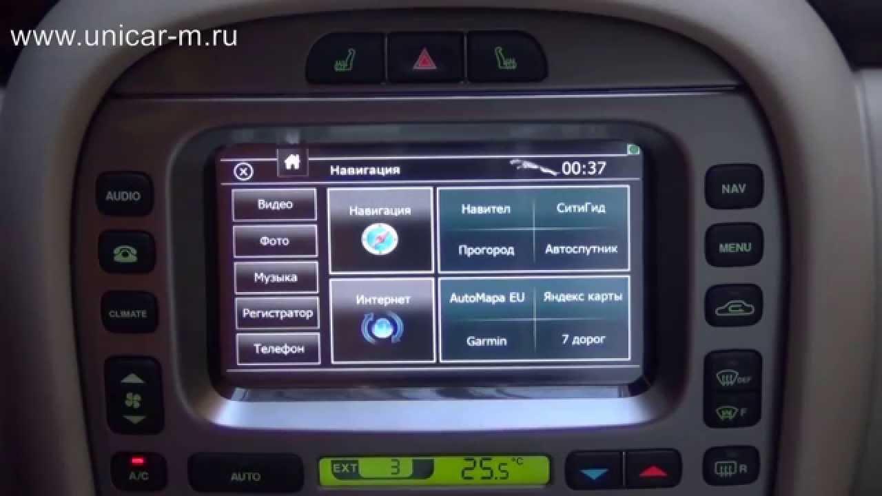 Jaguar X Type Multimedia Solution Youtube