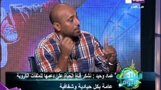 بالفيديو..ياسر ريان الأهلي كان في قلق