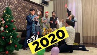 Друзья всех с новым 2020 годом!
