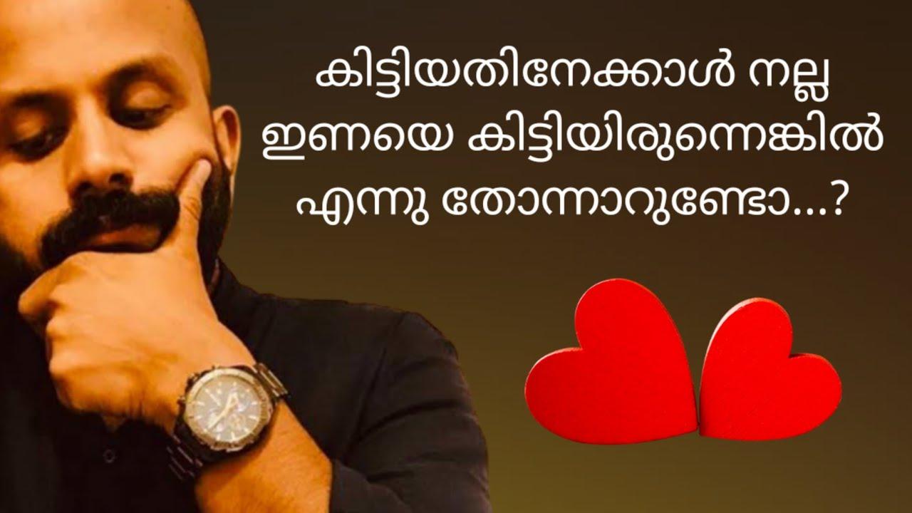കിട്ടിയതിനേക്കാൾ  നല്ല ബന്ധങ്ങളെ ആഗ്രഹിച്ചിട്ടുണ്ടോ .! pma gafoor best speech  Motivation Malayalam