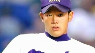 2005 愛工大名電 対 豊田大谷【高校野球】