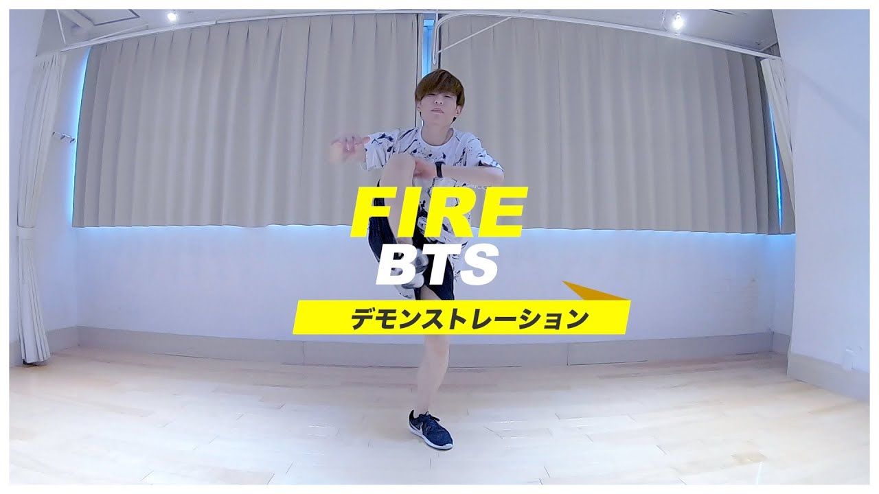 BTS「FIRE」マスタークラスの紹介【K-POPダンススクール】