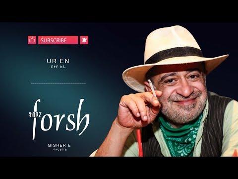 Forsh - Ur
