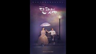 [FMV] Sojung(Ladies' Code)-향기(Perfume)| Angel's Last…