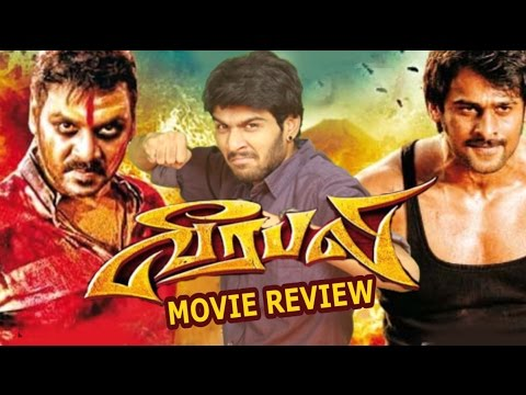 Veerabali Tamil Movie Review By Review...