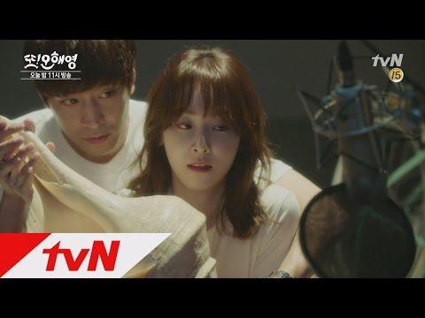 Another Miss Oh [예고]에릭♥서현진 진짜 꽃길은 이제부터! (오늘 밤 11시 tvN 본방송) 160614 EP.14
