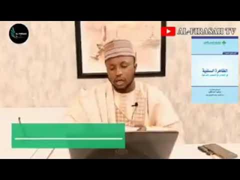 Download 01: Tsaraba ga WAHABIYYA Acikin Littafin AzzahiratuS-Salafiyya Tare da Syd Abul-fathi Sani Attijjany