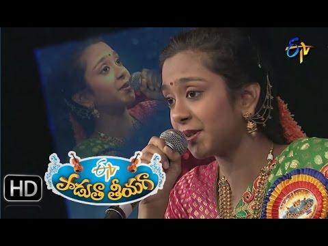 Sasivadane Song - Harika Performance in ETV Padutha Theeyaga - 28th March 2016