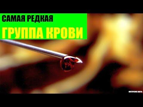 Редкая группа крови 3 серия () Мелодрама сериал