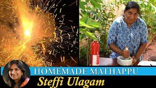 How to make Kaṁbi Mathappu | Diwali Crackers making at home in Tamil