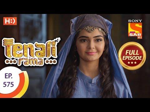 Tenali Rama - Ep 575 - Full Episode - 16th September, 2019