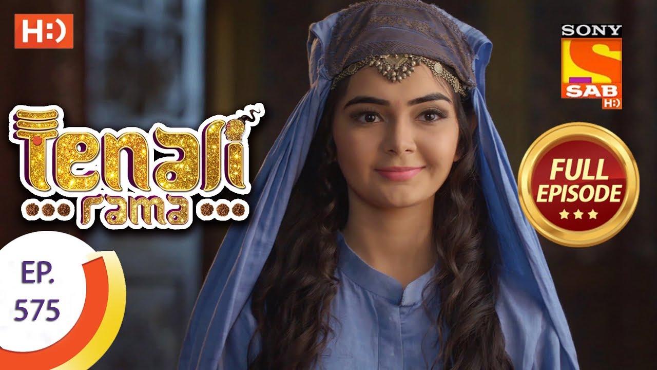 Download Tenali Rama - Ep 575 - Full Episode - 16th September, 2019