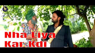 Chacha Bishna || Nha Liya Kar Kdi || Latest Comedy 2018 || Ek Records ||