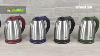 Обзор Чайник MARTA MT-1083