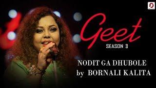 Nodit Ga Dhubole - Bornali Kalita | Poran (Jojo) | Geet (Season 3) | Pratidin Time | Dhwani Records